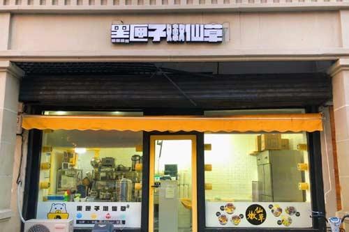黑匣子嫩仙草加盟店怎么样?你见过生意这么火的奶茶店吗?