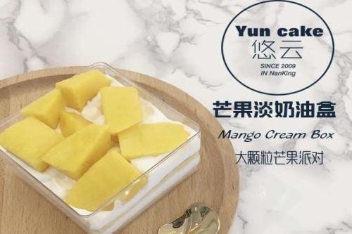开一家悠云yun cake加盟店赚钱吗?悠云yun cake加盟优势有哪些?