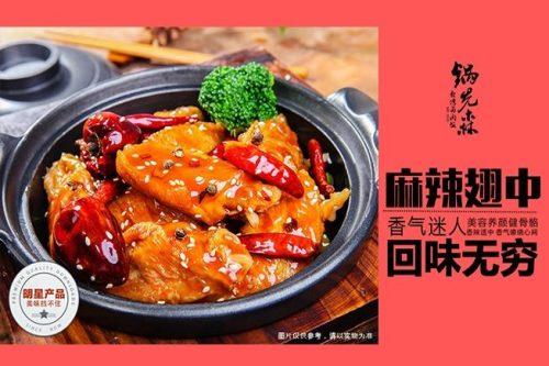 锅先森台湾卤肉饭好吃吗?2019年加盟开业赚钱吗?