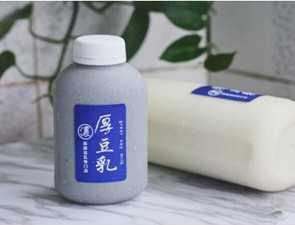 厚豆乳饮品_3