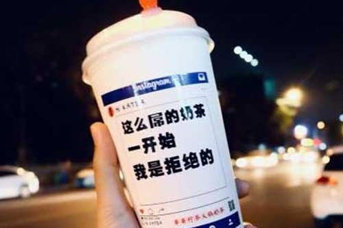 凯茶好喝吗?喝一次就忘记其他品牌的奶茶