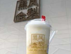 黑凤梨奶茶_4