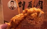观音桥刘酥肉可以加盟吗?