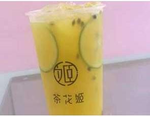 茶花姬奶茶_2