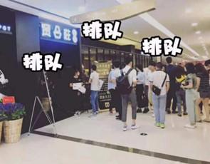 陈赫的火锅店_1
