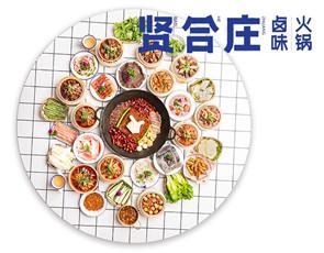 陈赫的火锅店_3