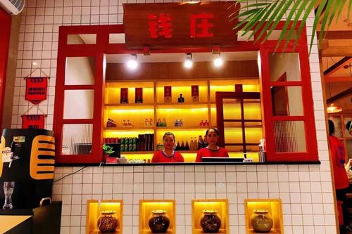 陈赫的火锅店加盟门店图片二