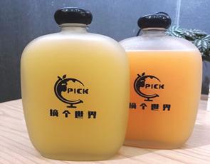 摘个世界鲜榨果汁_3