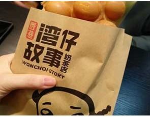 香港湾仔故事食铺_4