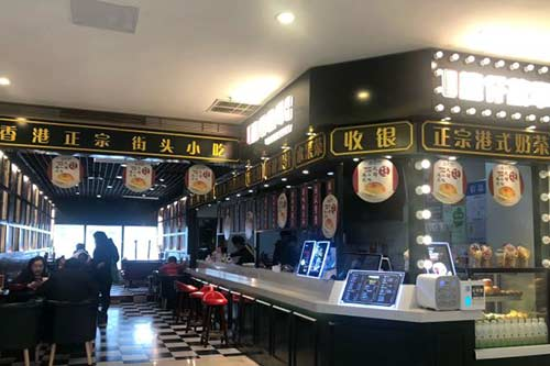香港湾仔故事食铺门店图一