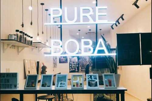pureboba门店
