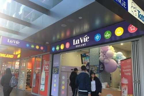 lavieyogurt门店