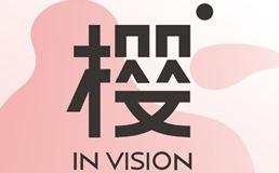 樱vision日式高空下午茶