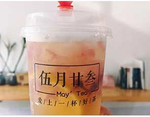 伍月廿叁奶茶_2