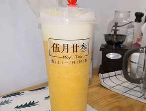 伍月廿叁奶茶_4