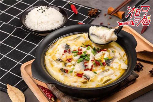 湘口福酸菜鱼图2