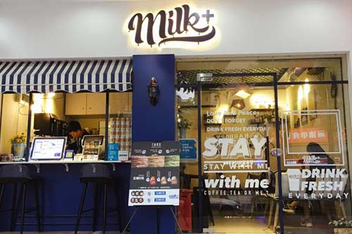 milk+·芝心下午茶门店图一