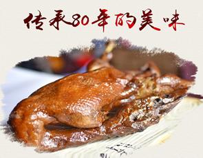 赵鸭子_1