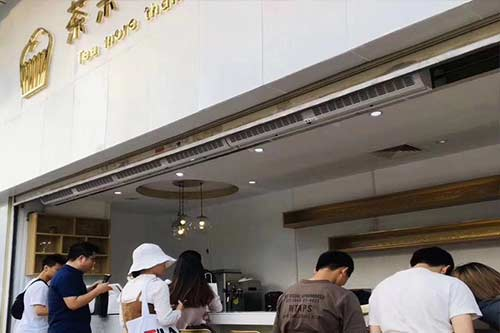 茶余LEISURE门店图二