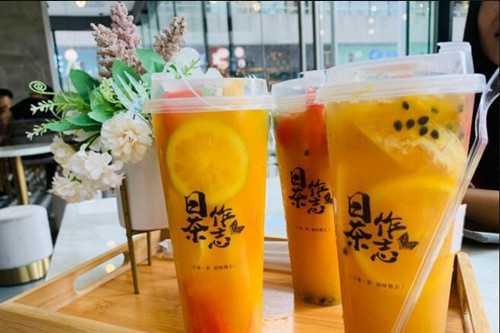 日作茶志产品