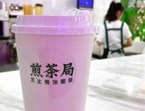 煎茶局_1