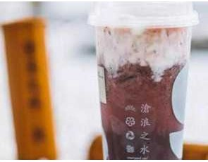 沧浪之水奶茶_3