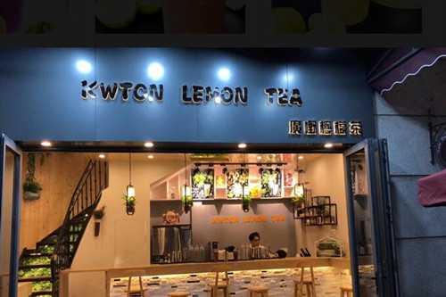 广嘢柠檬茶环境