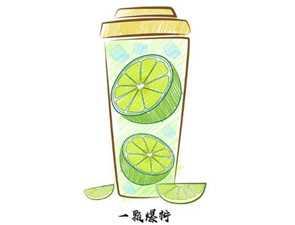 果慢の茶_1