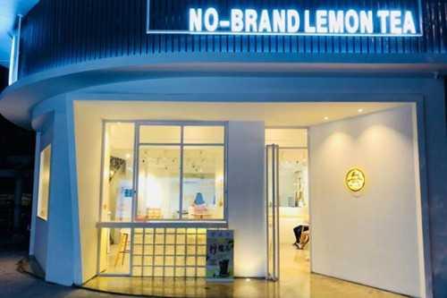 无牌柠檬茶门店