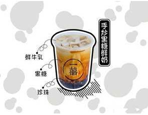 一囍陈家奶茶_1