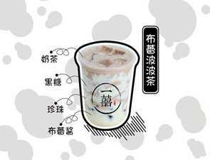 一囍陈家奶茶_3