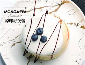 艋舺茶肆_2