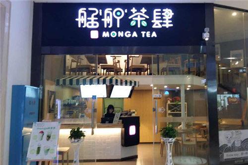 艋舺茶肆门店