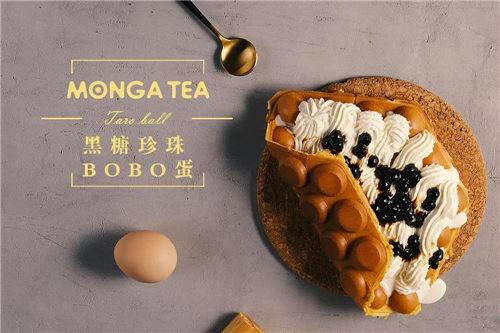 艋舺茶肆图3
