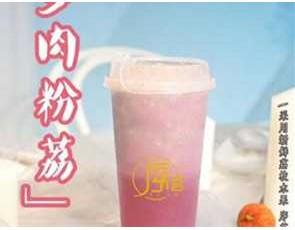 序荟奶茶_2
