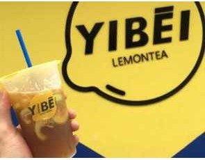 一杯柠檬茶_1