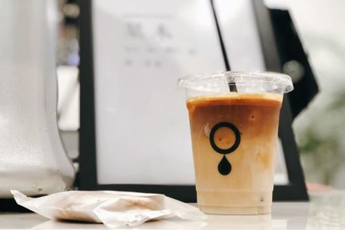 浆木咖啡馆2