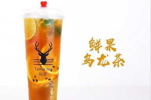 驯茶产品2
