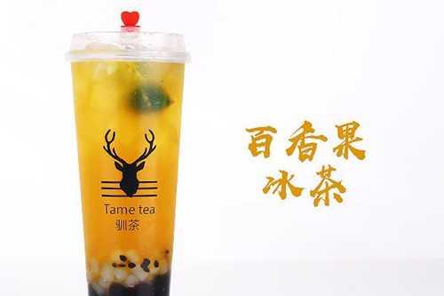 驯茶产品3