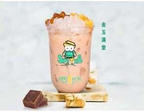 茶迷特工_2