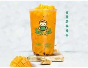 茶迷特工_3