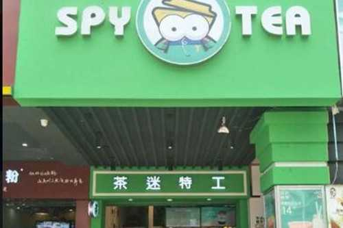 茶迷特工门店