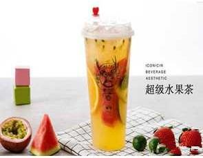 鹿角湾奶茶_1