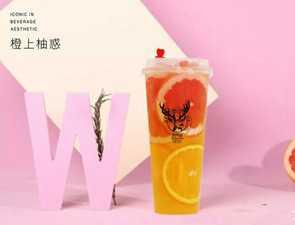 鹿角湾奶茶_2