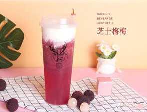 鹿角湾奶茶_3