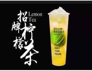 佐敦道奶茶_1