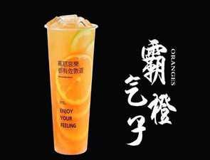 佐敦道奶茶_3