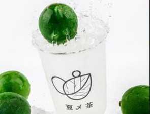 夏乄茶_2