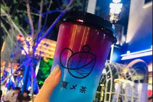 夏乄茶产品