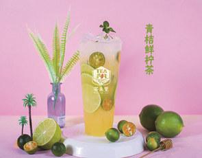 茶未里_4